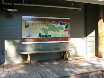 Beaman Park Nature Center