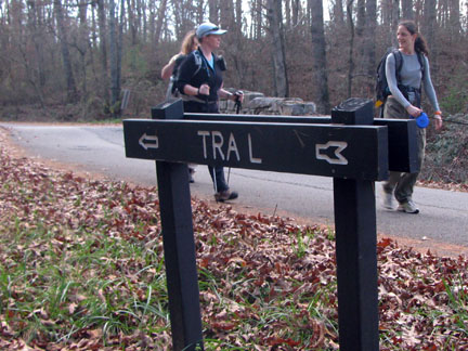 trail sign mising an I